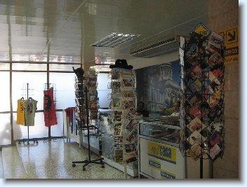 cuba grande 2008 vol int rieur cubain